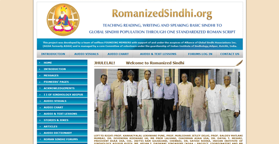 Web hosting services for Romanized Sindhi